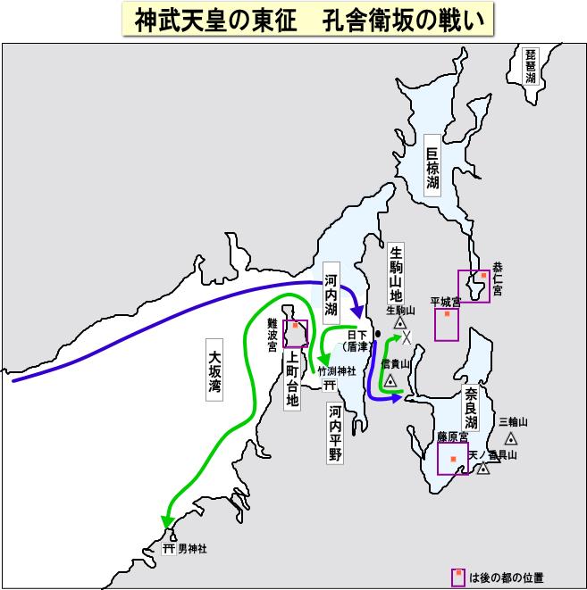 【歴史】「なぜ神武は纒向ではなく橿原に宮を建てたのか」 日本最初の「元旦」と結びつく「神武天皇」の正体 YouTube動画>2本 ->画像>39枚